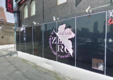 栄町 ZERO