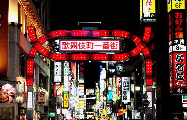 【デリヘル体験談】歌舞伎町のギャル風俗嬢にオナニーさせてみたら