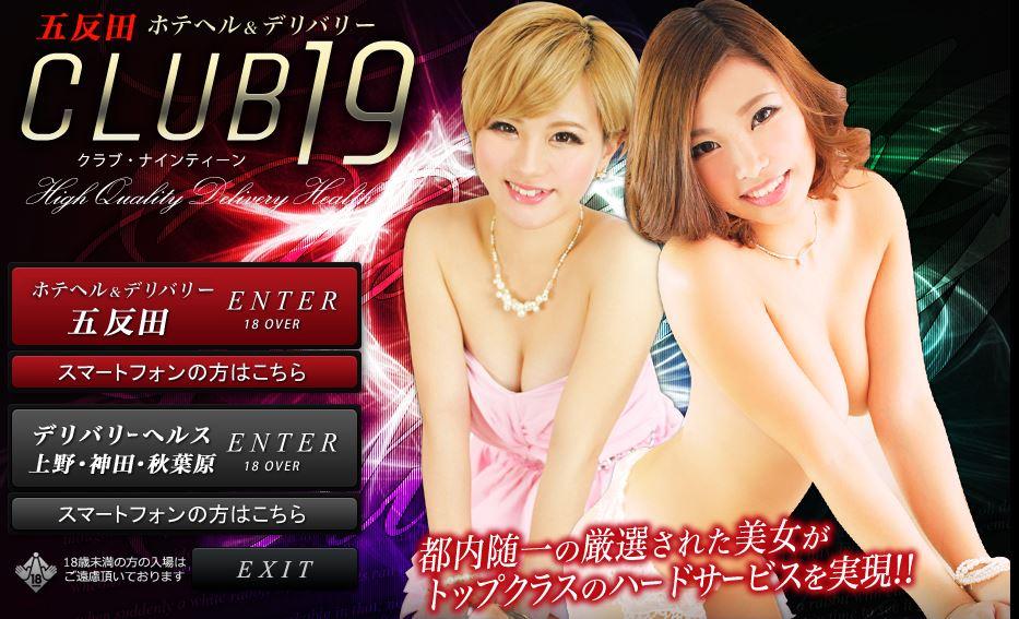 club19