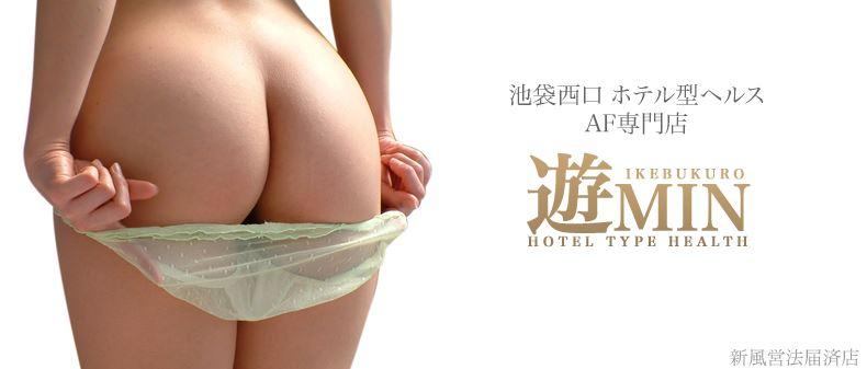 AF店舗紹介8