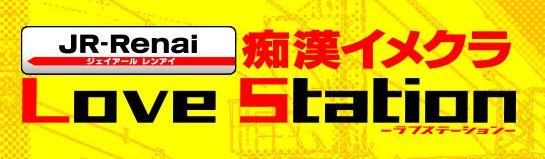 横浜風俗 ラブステーション VR体験
