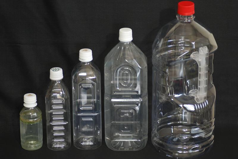 ボトルの比較